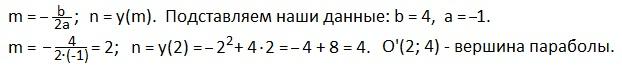 ent1-21