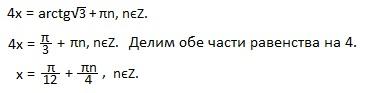 ent2-4