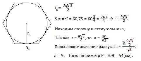 ent2-9