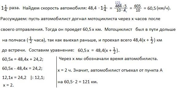 ent3-1