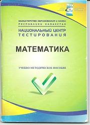 ent2013-0004