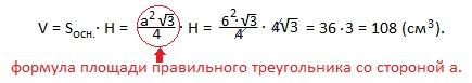 ent3-11