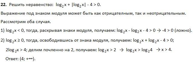 ent4-11