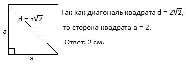 ent7-8