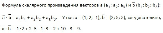 ent7-9-1