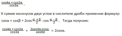 ent10-4