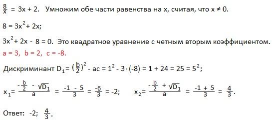 ent11-2