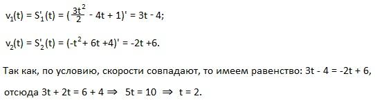 ent12-8