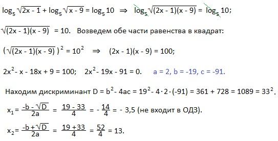 ent8-13