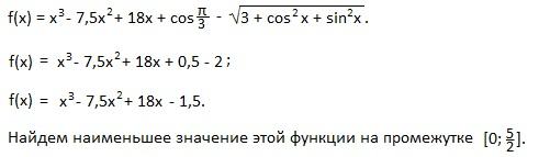 ent8-16