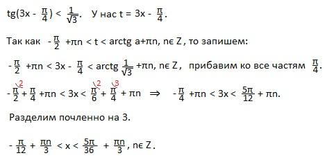 ent8-22