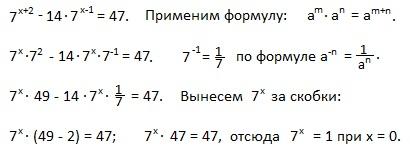 ent9-12-1
