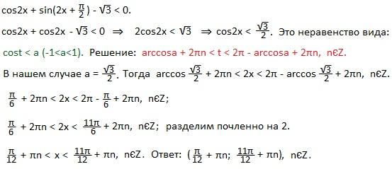 ent13-23