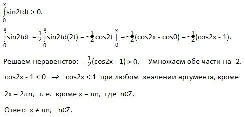 ent13-24