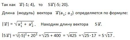 ent13-9