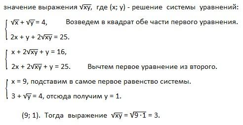 ent17-22