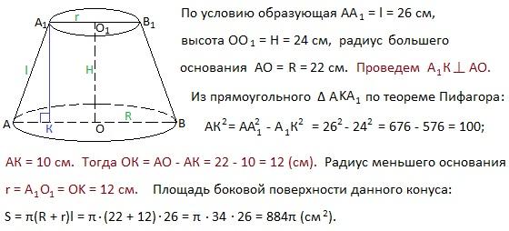 ent20-19