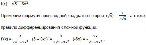2014-10-19_210213