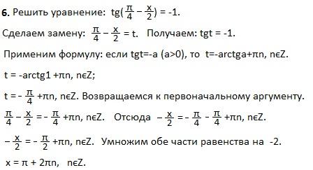 ent4-2