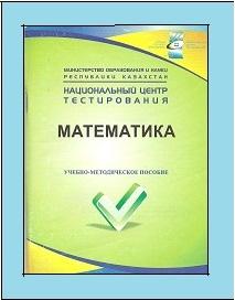 testovik-ent-2013-6