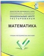 testovik-ent-2013-20